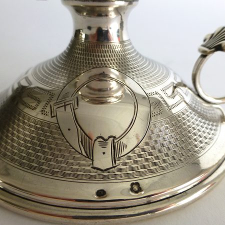 A late 19th Century Austro-Hungarian Silver Chamberstick (Vienna 1872-1922)