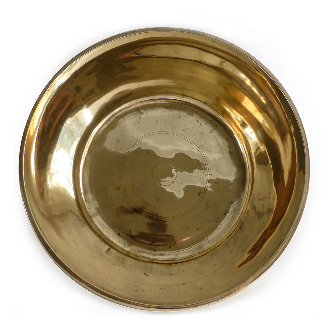 Cast Brass English Bowl. Circa 1850
