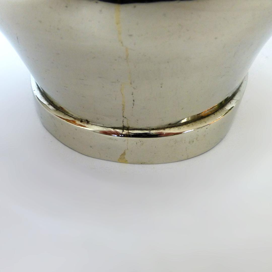 Rare Nickel Ethrog (Etrog) Holder. Circa 1870
