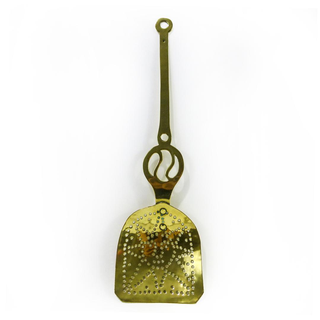 English Brass Skimmer, Circa 1875